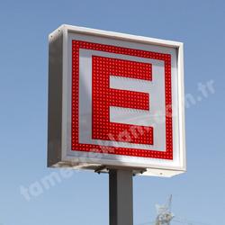 Eczane E Pano, Direkli E logo